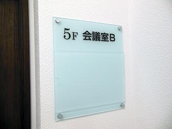 DSCN0936